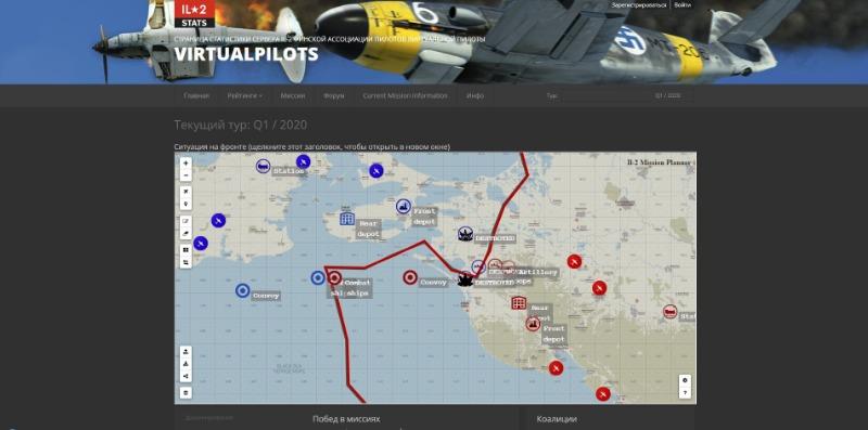 Screenshot_1_2020-03-14.jpg