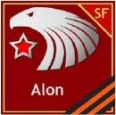 =SF=Alon аватар